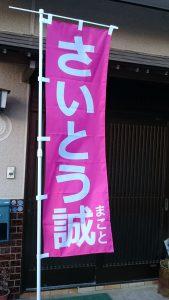 DSC_0010 3